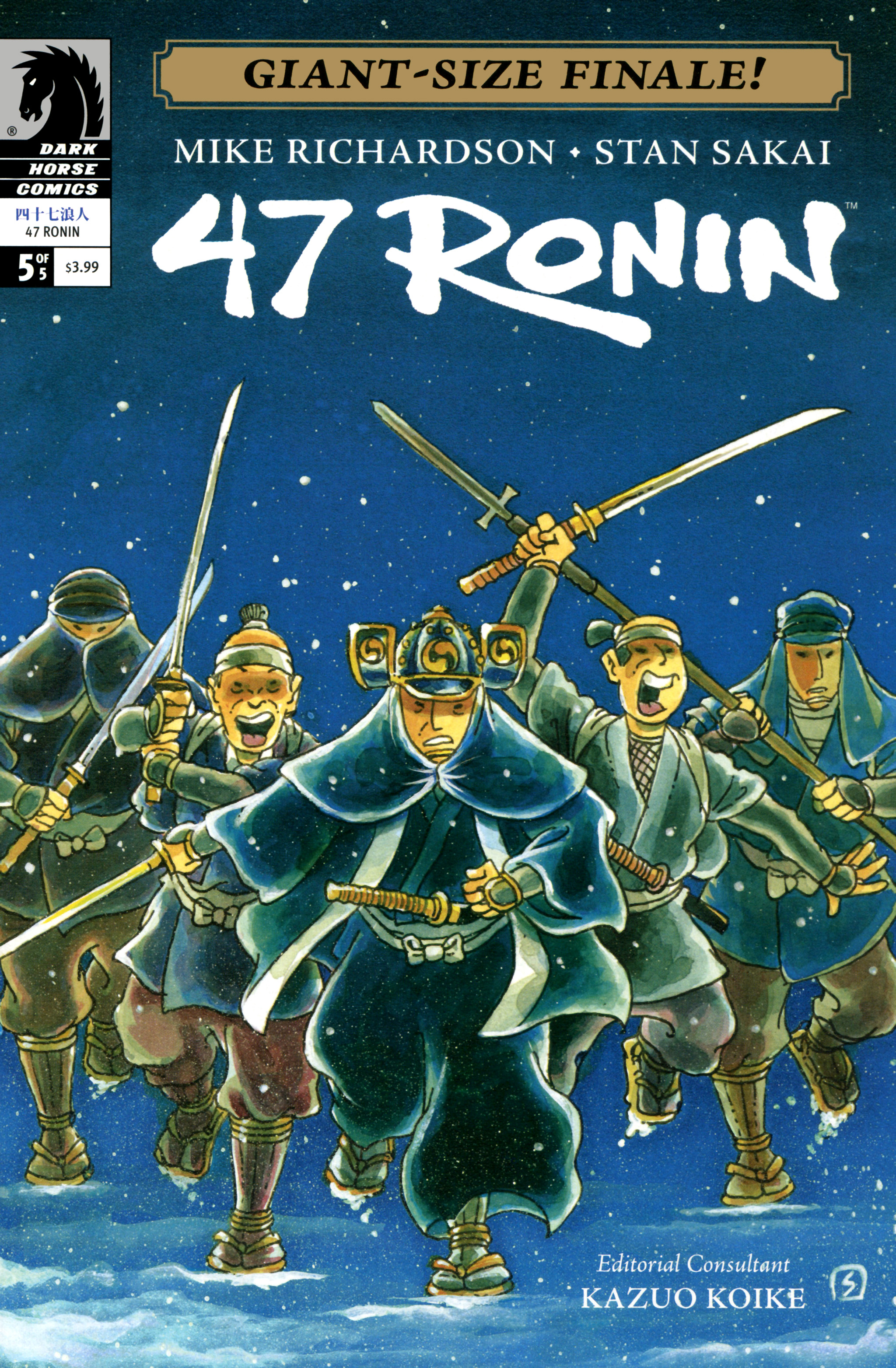 Read online 47 Ronin comic -  Issue #5 - 1