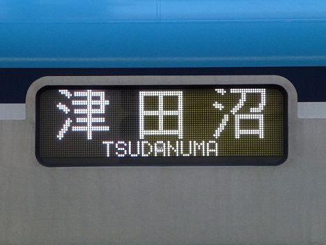 東京メトロ東西線 津田沼行き5 15000系