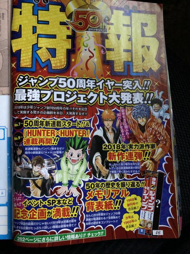 Weekly Shonen Jump - zapowiedzi na 2018 rok