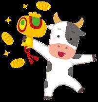 打ち出の小槌を振る牛のイラスト(丑年)