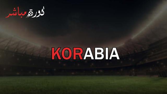 كورابيا korabia | موقع اخبار الرياضة الاول | بث مباشر