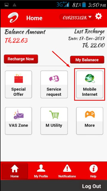 my airtel app, my airtel offer, airtel, airtel offer, my airtel trick, my airtel tips, airtel tips,