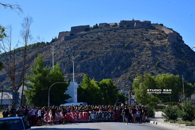 Συμπαράσταση από τους καθηγητές του 1ου ΓΕΛ Ναυπλίου στους μαθητές για την μεταφορά τους