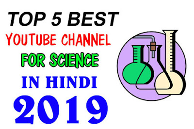 Best Youtube Channel For Science In Hindi
