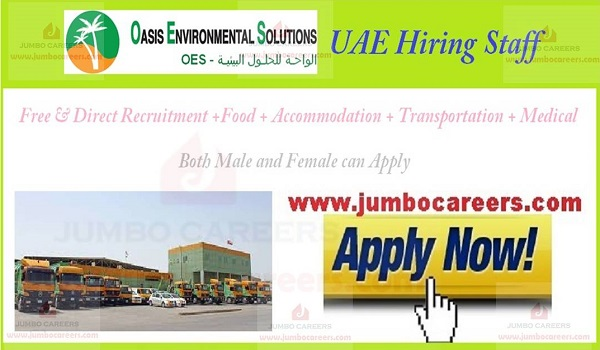 Dubai Oasis company jobs with accommodations, Oasis UAE jobs with description