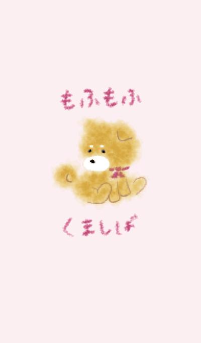 MOFUMOFU KUMASHIBA / Pink