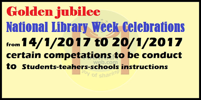 Golden jubilee national library week celebrations from 1412017 t0 2012017-certain competations to be conduct to students-teahers-schools-instructions