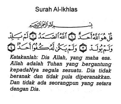 Surat Al Ikhlas Dan Terjemahannya