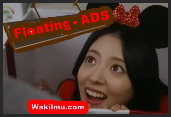 Cara Membuat dan Memasang Iklan Melayang (Floating Ads) Dengan Tombol Close