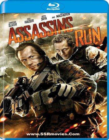 Assassins Run (2013) Dual Audio 480p