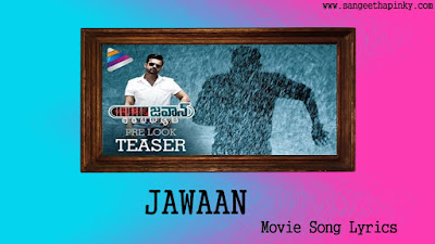 jawaan-telugu-movie-songs-lyrics