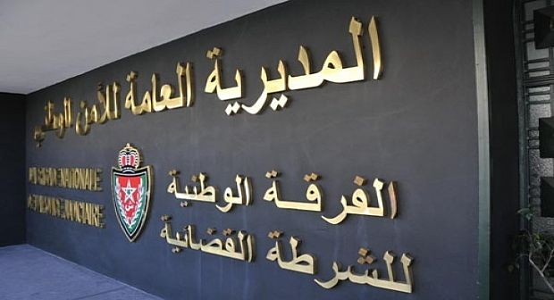 المديرية العامة للأمن الوطني تصدر بلاغ بخصوص حادث إطلاق الرصاص ببرشيد