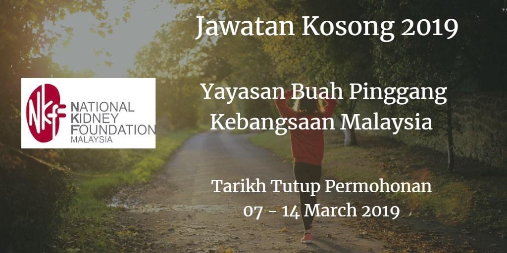 Jawatan Kosong NKF 07 - 14 March 2019