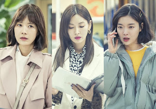 Hallo sahabat sahabat welcome pencinta film kali ini aku akan menuliskan sinopsis ihwal FIL Sinopsis MOTHER OF MINE Drama Korea 2019