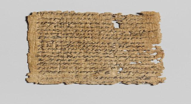 Έφτιαχναν και οι αρχαίοι λίστα με ψώνια;