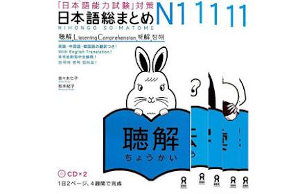 Nihongo Sou Matome N1