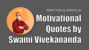 Hindi Motivational Quotes by Swami Vivekananda