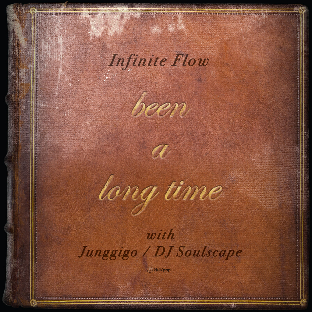 I.F – Hall Of Fame Project Vol. 1 (Been A Long Time) – Single