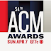 Dierks Bentley, Brooks & Dunn, Dan + Shay, Among Performers at Academy of Country Music Awards