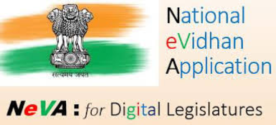 e-Vidhan+Application