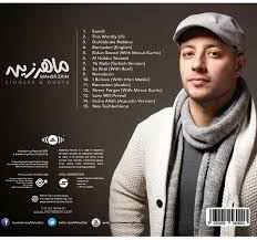 Download Maher Zain - Singles & Duets