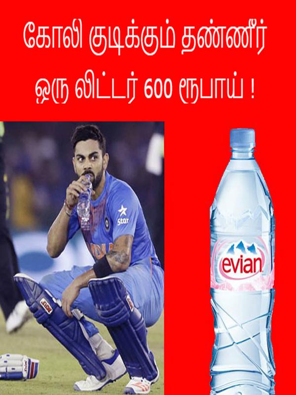 Virat Kohli Drinks Evian Water Costs Rs 600 Per Litre