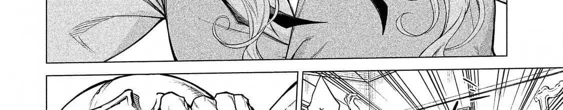 อ่านการ์ตูน Henkyou no Roukishi - Bard Loen ตอนที่ 7 หน้าที่ 34