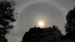 Εντυπωσιακό οπτικό φαινόμενο στον ουρανό του Αγρινίου