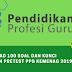 Download Latihan Soal Pretest PPG Kemenag Lengkap Dengan Kunci Jawaban