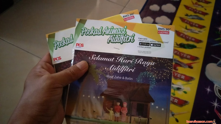 Poskad Hari Raya dari Posmalaysia