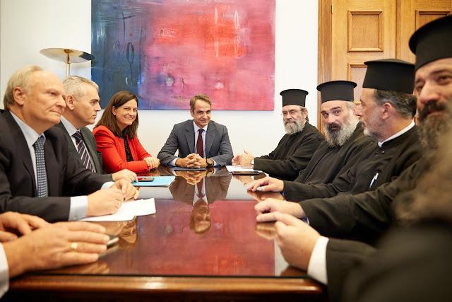 Συνάντηση Μητσοτάκη, Ανδριανού και Κεραμέως με το προεδρείο του Ιερού Συνδέσμου των Κληρικών Ελλάδος