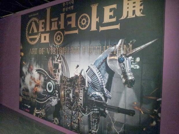 Sam Van Olffen Steampunk Art Exhibition In Center Ida