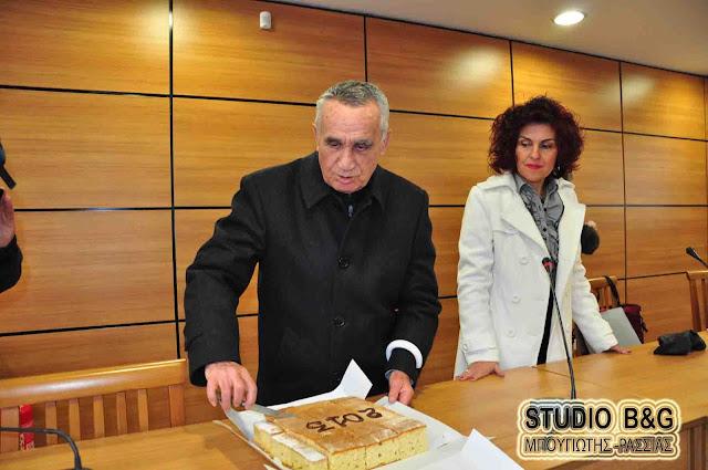 Κοπή πίτας της Περιφερειακής Ένωσης Τυφλών Ανατολικής Πελοποννήσου
