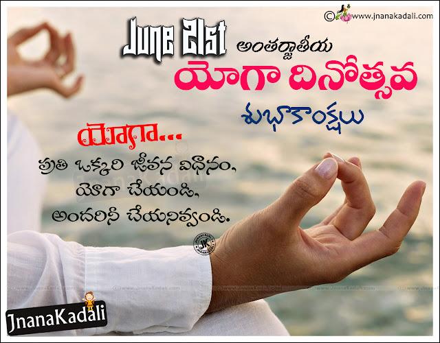 June 2016  JNANA KADALI.COM Telugu QuotesEnglish quotes
