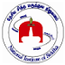 National Institute of Siddha (NIS) Chennai Deputation Jobs for Librarian, Dy Director, Statistical Officer Jobs 2019