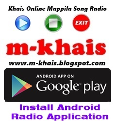 https://play.google.com/store/apps/details?id=com.app.khaisradio