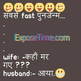 mazedar-jokes-ek-kunwari-kanya-ki-kahani