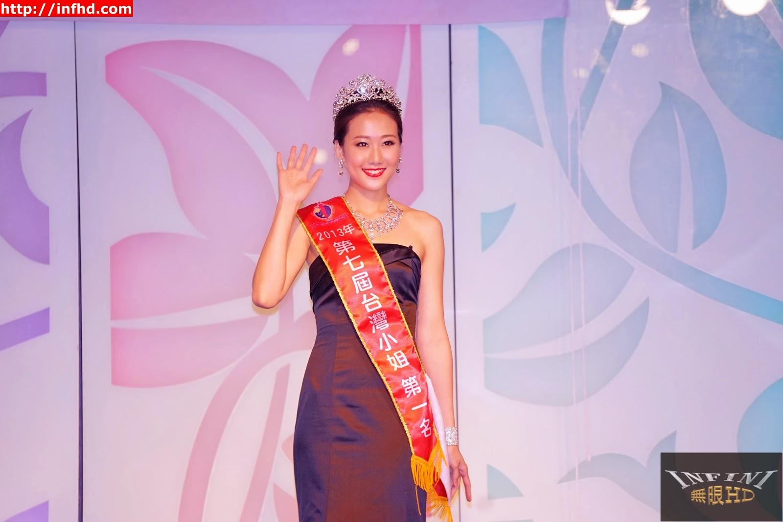 Vietnamese crowned queen of international tra | Taiwan News