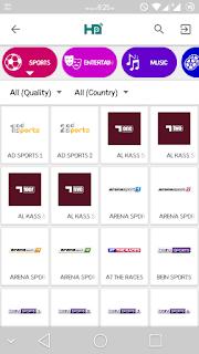 HD Streamz v3.1.4 APK is Here !