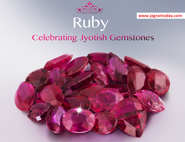 Rubi Gemstone Tells the Coming Troubles Crisis