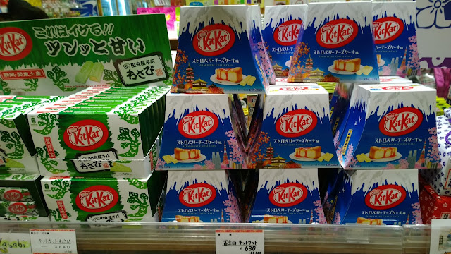 Wasabi and Strawberry Cheesecake Flavoured Kit-Kat