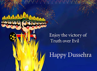 durga puja, vijayadashami, navratri, dussehra, dussehra 2017, dussehra images, dussehra wishes, dussehra wallpapers, dussehra quotes, dussehra greetings, dussehra messages, dussehra smsdurga puja, vijayadashami, navratri, dussehra, dussehra 2017, dussehra images, dussehra wishes, dussehra wallpapers, dussehra quotes, dussehra greetings, dussehra messages, dussehra sms