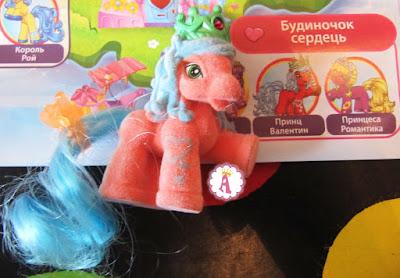 Фигурка лошадки Филли Принц Валентин