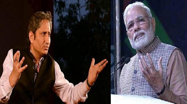 प्रधानमंत्री मोदी का हर झूठ हीरा है, इन हीरों का कंगन बना लेना चाहिए : रवीश कुमार