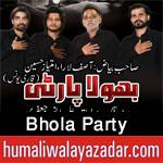 http://www.humaliwalayazadar.com/2016/10/bhola-party-nohay-2017.html