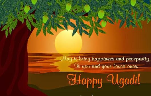 Happy ugadi greetings cards in telugu kannada english ugadi wishes ugadi wishes telugu kannada hindi english messages m4hsunfo