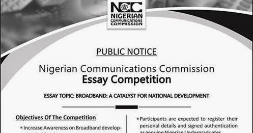 nigerian communication commission (ncc) undergraduate essay competition