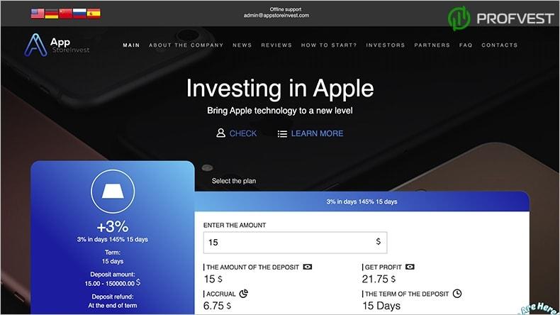 AppStoreInvest обзор и отзывы HYIP-проекта