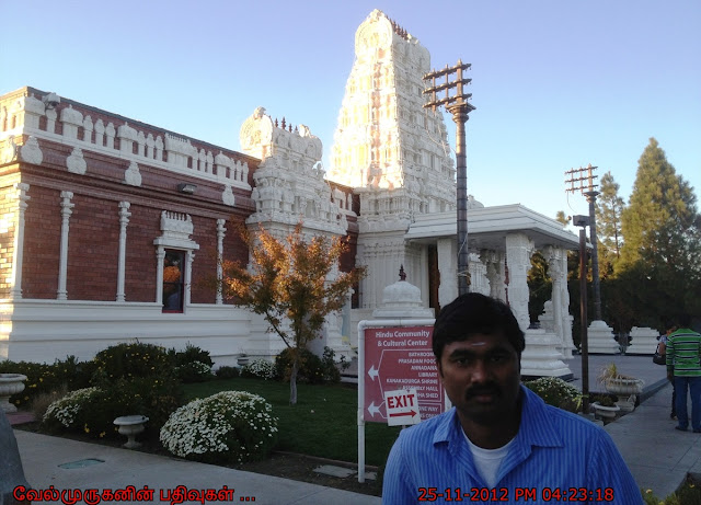 Livermore Hindu Temple
