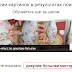 Yandex-ի նկարների որոնման էջում հայտնվել է օգտակար ֆունկցիա, որը կոչվում է «Серии»